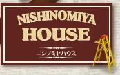 ニシノミヤハウス